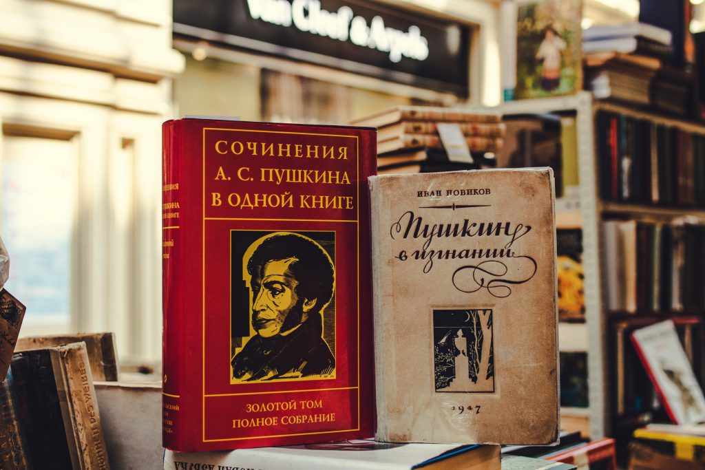 Strādāšana Vācijā ar krievu, poļu vai citām valodu zināšanām