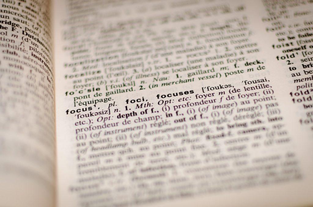 Que nível de inglês é requerido (será mesmo necessário)?